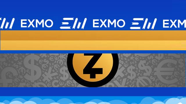exmo zcash