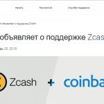 Coinbase добавила в листинг Zcash